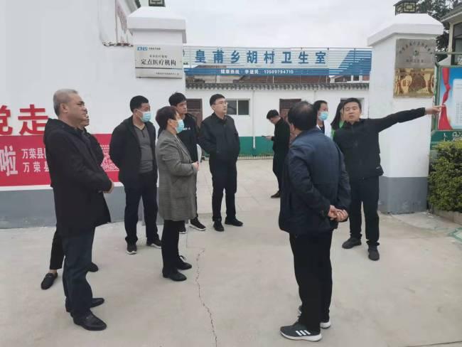 """山西省卫健委2021年""""媒体走基层""""活动走进运城"""