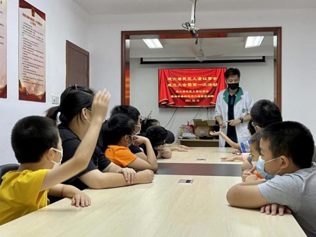 坚持科教创新,助力健康成长——爱贝教育走进建六居民区儿童议事会