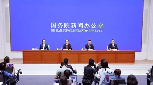 国新办发布会介绍庆祝建党百年革命文物保护利用有关情况