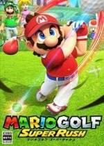 马里奥高尔夫:超级冲冲冲IGN 6分:冒险模式糟糕