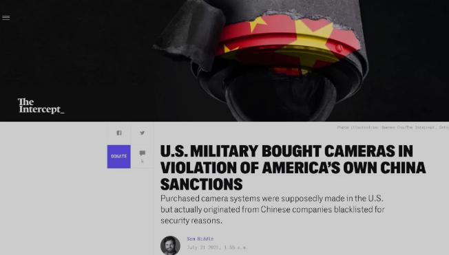 """请美国""""依法""""制裁美国军队!否则中国人不服!"""
