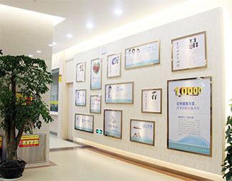 上海皮肤病医院