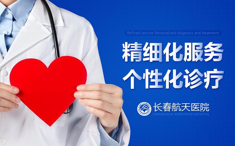 【长春男科医院】导致早泄的原因是什么?