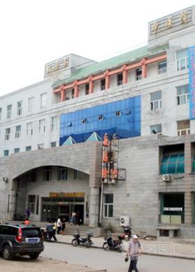 松原市中医院