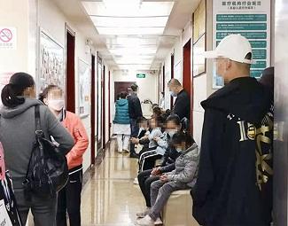 烟台半岛白癜风医院