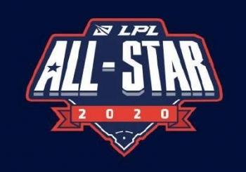 LPL全明星投票规则公布