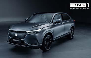 """Honda中国发布全新纯电动车品牌""""e:N"""""""